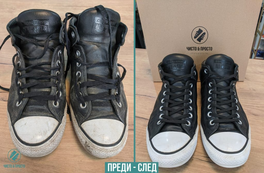Чисто & Просто - Почистване на обувки над глезена от кожа